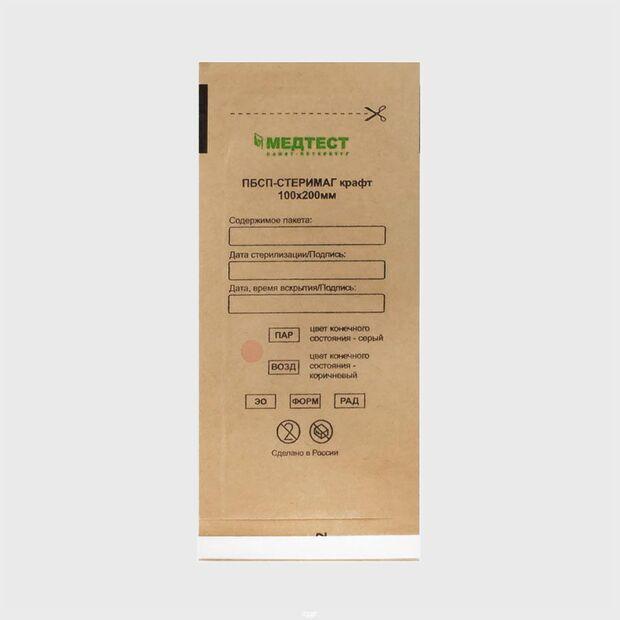 Крафт пакеты для стерилизации Медтест коричневые 100 шт (100x200 мм)