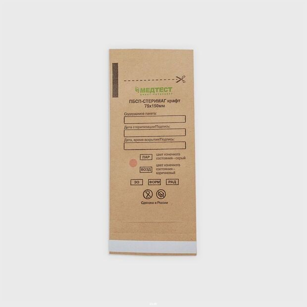 75х150мм Пакеты для стерилизации Медтест коричневые 100шт