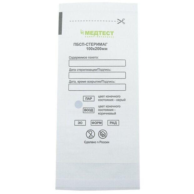 Пакеты для стерилизации Медтест белые 100шт (100х200 мм)