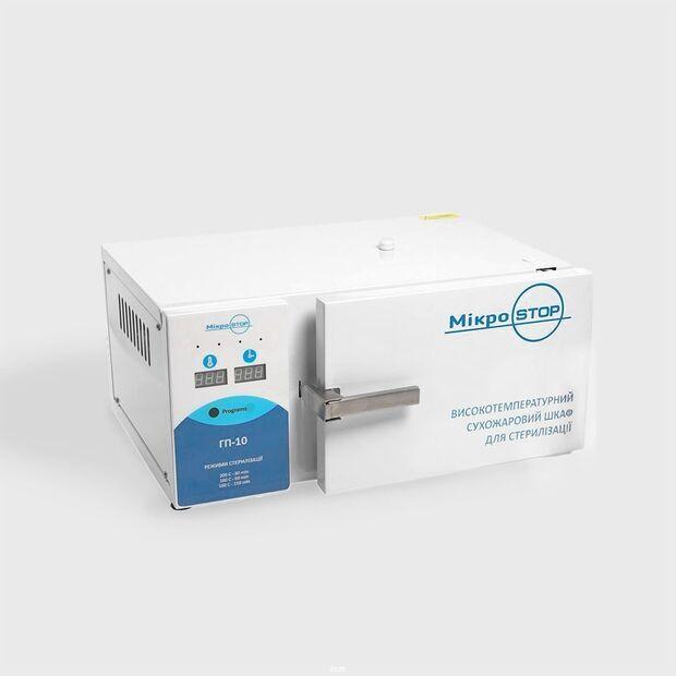 Стерилизатор Микростоп ГП 10 (сухожар)