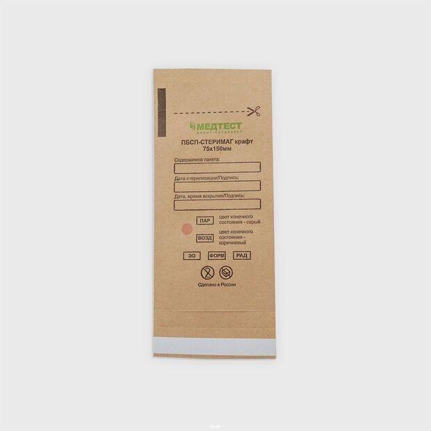 Пакеты для стерилизации Медтест коричневые 100шт (75х150 мм)
