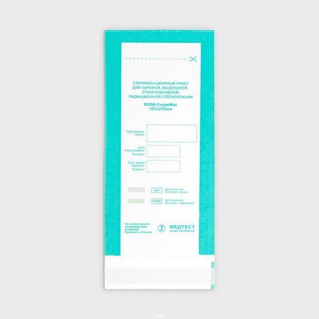 Пакеты для стерилизации МедТест прозрачные 100шт (100х200 мм)