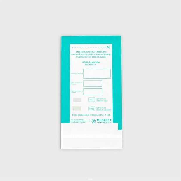 60х100 Пакеты для стерилизации   МедТест для фрез прозрачные 100шт