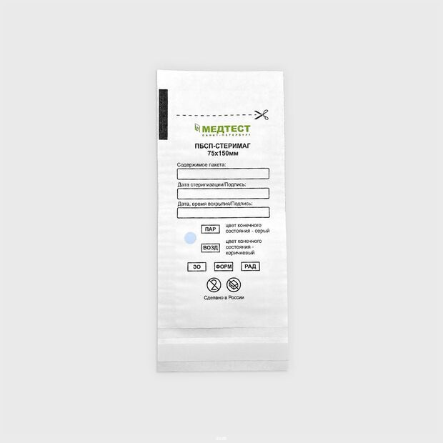 Пакеты для стерилизации Медтест белые 100шт (75х150 мм)