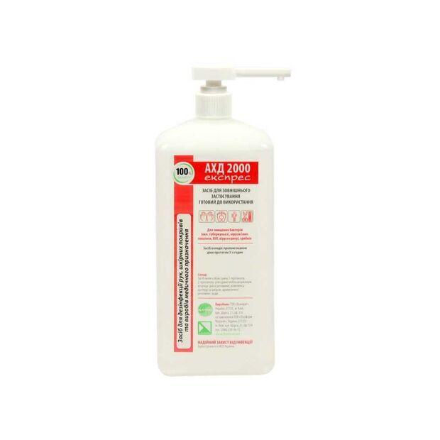 АХД 2000 Експрес с дозатором - средство для дезинфекции рук, кожи и медицинских приборов, 1 л
